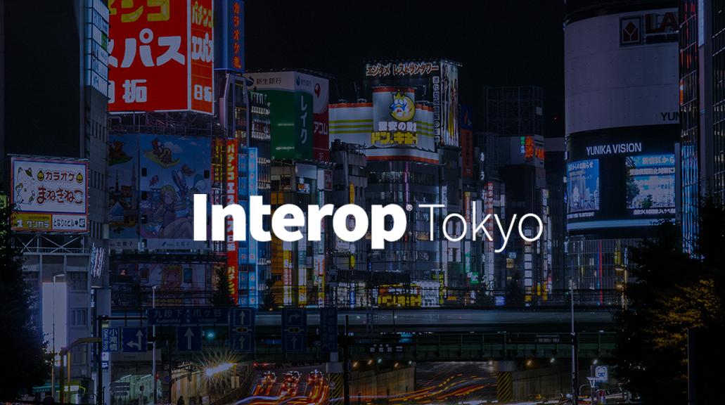 Interop Tokyo 2019